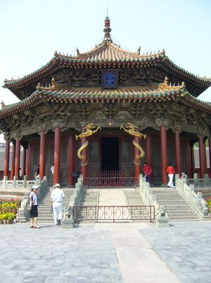 Imperial Palaces of the Ming and Qing Dynasties in Beijing ... | 300 x 401 jpeg 44kB